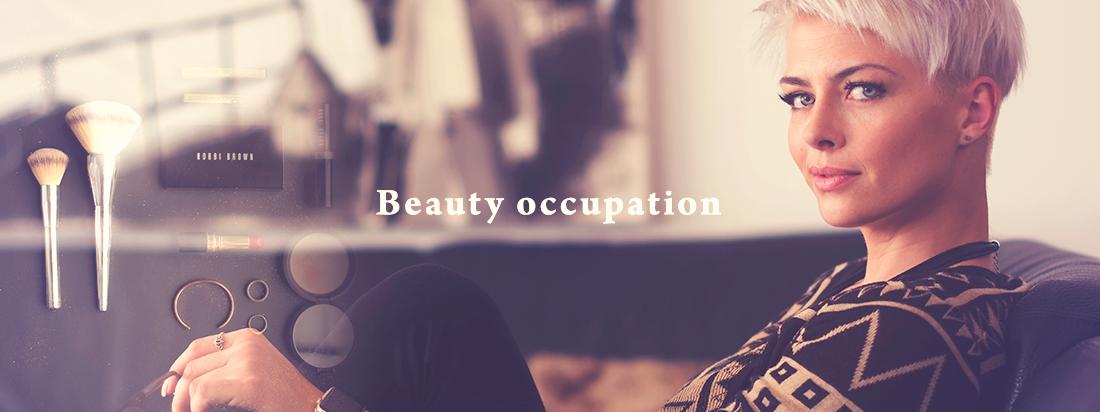 美容のお仕事人気ランキングTOP4!みんなが憧れる職業とは?